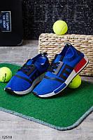 Мужские кроссовки беговые синие обувной текстиль