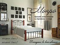 Кровать Монро на деревянных ножках Металл-Дизайн