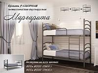 Кровать двухъярусная-трансформер Маргарита Металл-Дизайн 80×200