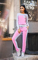 Модный спортивный костюм серый с розовым