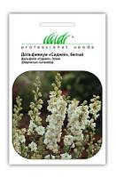 """Купить семена цветов Дельфиниум Сидней, белый 0.2 г  ТМ """"Нем Zaden """"(Голландия)"""