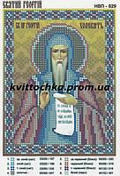 """Схема для вышивания бисером """"Св. Георгий"""""""
