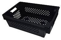 Чёрный перфорированный ящик 600х400х200 Пластиковый