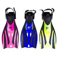 Ласты для плавания и дайвинга с открытой пяткой  детские регулируемые Dolvor Froggi F52JR