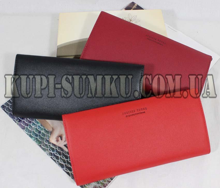 9c67652552cf Модный кошелек женский с оригинальной скрытой застежкой - Интернет-магазин