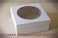 Коробка для торта, чізкейка, 9 кексів  250*250*110 ГОФРОКАРТОН