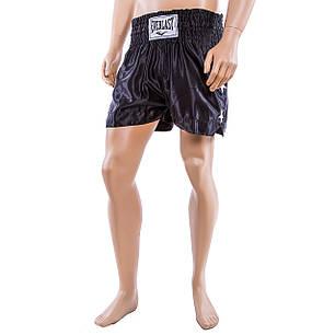 Шорты для тайского бокса Everlast черные 9007-BLC, фото 2