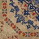 Напольная плитка Андалузия бежевый, фото 5