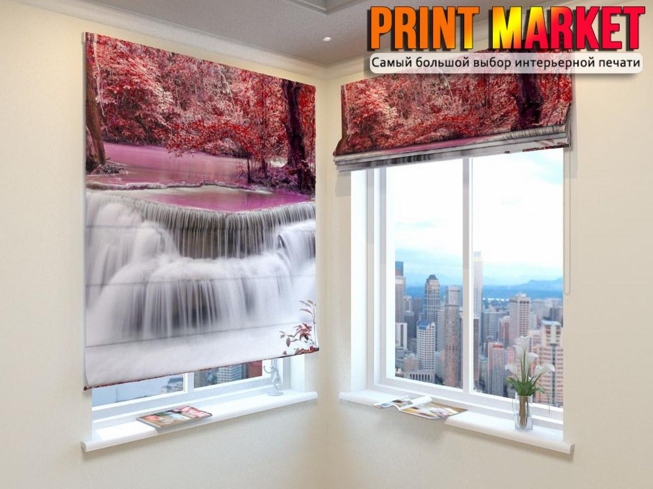 Римские шторы красивый водопад