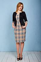 Стильное бежевое платье клеточку, с имитацией жакета. размер 48-54