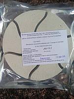 Полировальный алмазный инструмент  на органической связке, Стандарт  d160 мм. 80/63