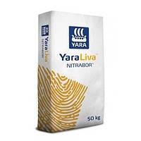 Удобрение YaraLiva NITRABOR (Яра Лива Нитрабор) Нитрат кальция (25кг)