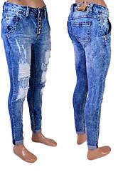 Джинсы DRESS  26-31