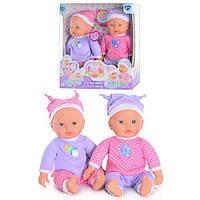 Интерактивная  говорящая кукла-,близнецы Мила 5370