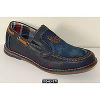 Джинсовые туфли, мокасины для мальчика, 32-37 размер, супинатор, кожаная стелька
