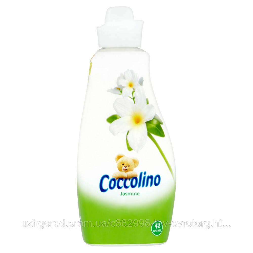 Кондиционер-ополаскиватель Coccolino Jasmine для белья 1.9 л ( 54 стирки )