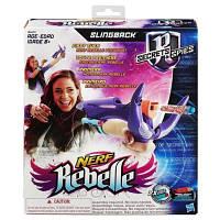 Оружие арбалет рогатка Нерф Hasbro Nerf B0472 Rebelle Slingback