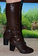Сапоги кожаные на байке М30ш качество Сrisma размеры 37