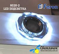 Светильник встраиваемый с LED подсветкой Feron 8020-2 под лампу Mr16