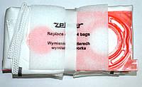 Мішок (пилозбірник) для пилососа Zelmer 49.4200 (ЧЕРВОНИЙ)