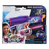 Оружие пистолет бластер Нерф  Невидимка Hasbro Nerf B0473 Rebelle Mini Mischief