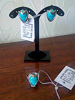 Ювелирный комплект украшений с бирюзой.