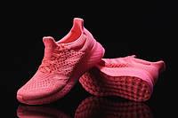 Кроссовки женские  Adidas Ultra Boost FutureCraft 3D Pink. сайт магазин кроссовок, адидас ультра буст