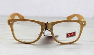 Супертрендовые мужские солнцезащитные очки