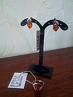 Ювелирный гарнитур с янтарём  из серебра с напайками золота