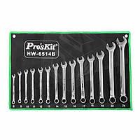 Набор гаечных ключей Pro'sKit HW-6514B