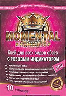 """Клей """"MOMENTAL"""" Індикатор 200г"""