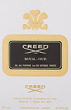 Парфюмированная вода Creed Royal Oud (реплика)