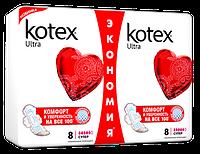 Гигиенические Прокладки Kotex ультра Драй Супер 16 шт.