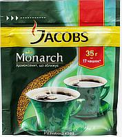 Кофе растворимый Якобз Монарх 35 г