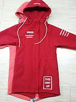 Модная осенняя куртка парка на девочку из кашемира Размеры 140, 146, 152