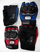 Перчатки Pro-Biker с защитой (без пальца) красные, черные