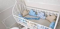 Комплект бортиков в кроватку и простынь Облачка для Мальчика 9 шт.