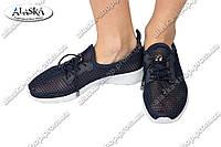 Женские кроссовки черные (Код: 1750-2)