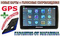 GPS навигатор Pioneer PI 726 с видеорегистратором + новые карты
