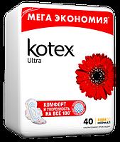 Гигиенические прокладки Кotex Ultra Quardo Normal 40 шт.