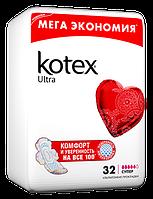 Гигиенические прокладки Кotex Ultra Quardo Super 32 шт.