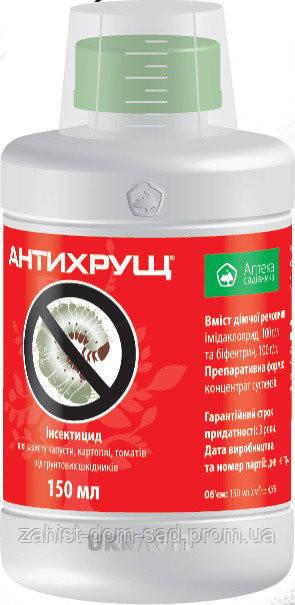 Антихрущ 150мл- двухкомпонентный контактно-системный инсектоакарицид