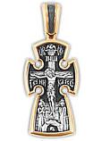 Распятие Христово с предстоящими. Спас Иммануил, Собор Ангелов. Православный серебряный крест. 8725-R, фото 3