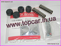 Ремкоплект суппорта Peugeot Boxer I/II  Quick Brake Дания 113-1386X
