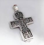 Крест Распятие Христово с предстоящими.Святая Троица.Архангел Михаил.Св. Воины.Тихвинская 8199, фото 3
