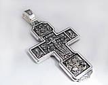 Крест Распятие Христово с предстоящими.Святая Троица.Архангел Михаил.Св. Воины.Тихвинская 8199, фото 2