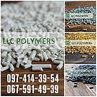 Гранула полиэтилена низкого давления вторичная ПНД (HDPE), для пленок и пакетов, цветная.
