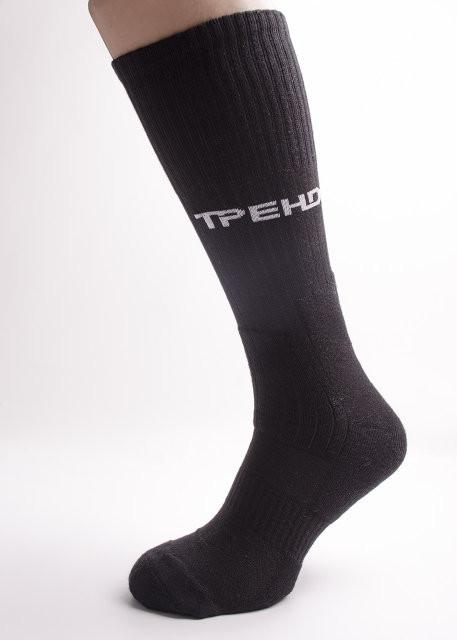 Носки треккинговые с текстурными термозонами Black