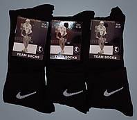Носки женские. Спортивные.  Хлопок. Чёрные носки.