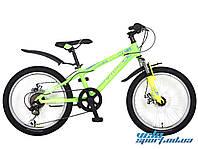 """Детский велосипед скоростной Crosser Bright 20"""""""